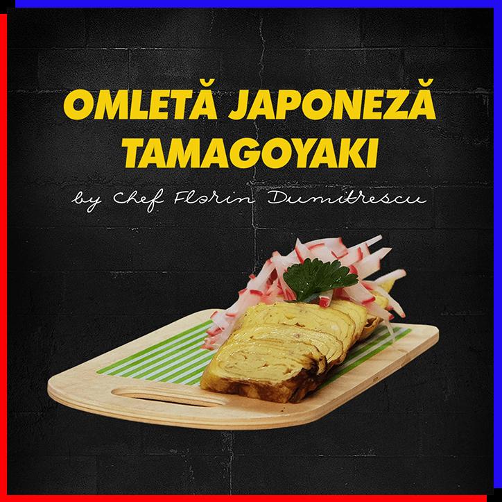 omletă japoneză tamagoyaki by Chef Florin Dumitrescu